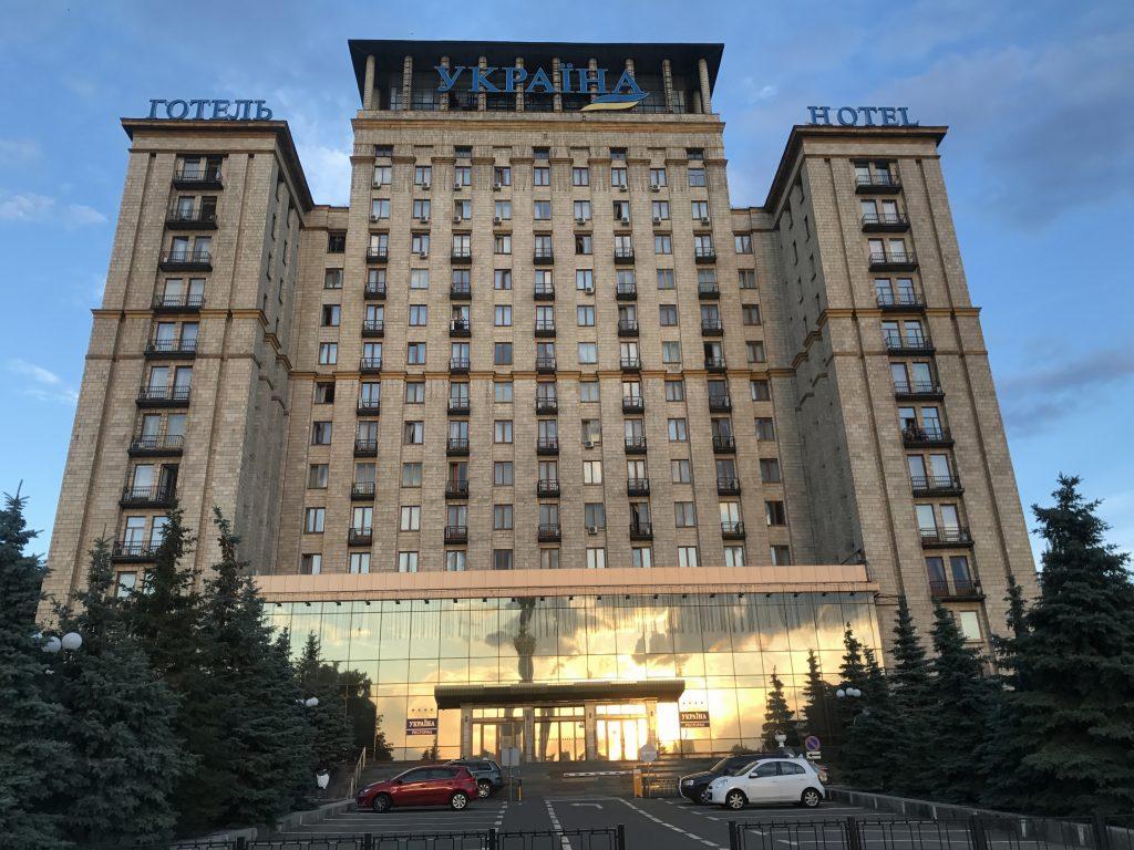 hotel Ukraine in Kyjev
