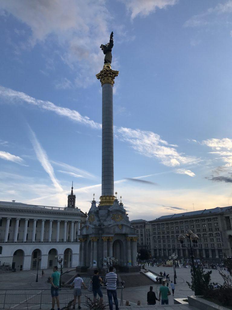 Námestie Majdan Nezaležnosti